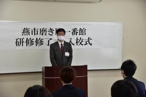 04.市長式辞.jpg