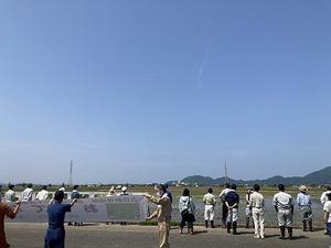2.ドローンから記念撮影.jpg