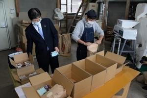 ひうら農場(47).jpg