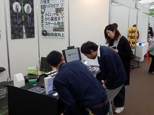 ものづくりメッセ(26).jpg
