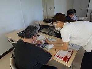 スマホ教室 (6).jpg