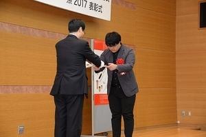 デザコン・若mono表彰式_ (2).jpg