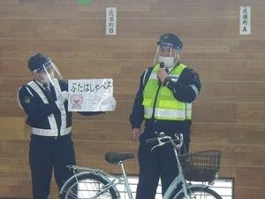 交通安全自転車教室 (27).jpg