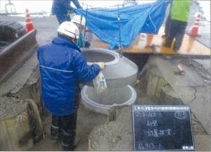 公共下水道汚水管(吉田第4処理分区�bX05他)布設工事施行中�A.jpg