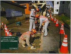 吉田駅前通りほか消雪パイプ更新工事施行中�A.jpg