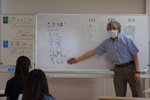 外国人交流会 (2).jpg