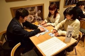 大交流会 (4).jpg