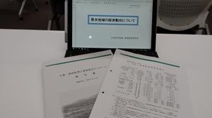 政策研究会(4).jpg