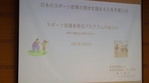 新年祝賀会(14).jpg