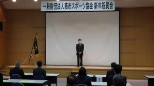 新年祝賀会(6).jpg