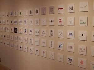 新潟のデザイン会社フレームのデザイン展 (8).jpg