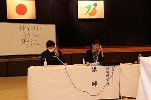 新規学卒就職者歓迎会 (21).jpg