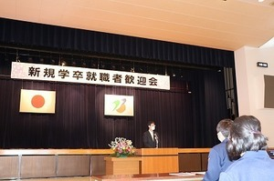 新規学卒就職者歓迎会 (9).jpg