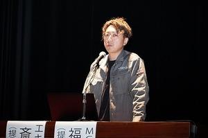 未来のチカラ提言フォーラム (5).jpg
