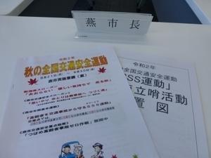 理事会(6).jpg
