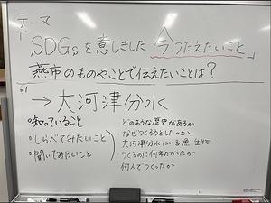 長善館学習塾第2回 (4).jpg