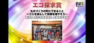 KWN 結果発表.jpg