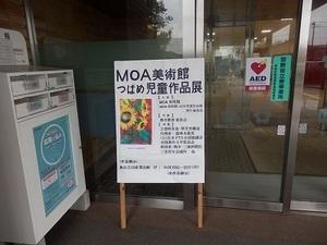 MOA(1).jpg