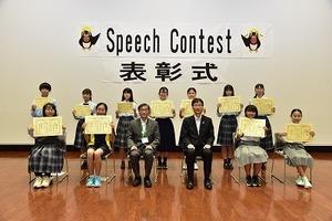 R030926_スピーチコンテスト表彰式 (36).jpg