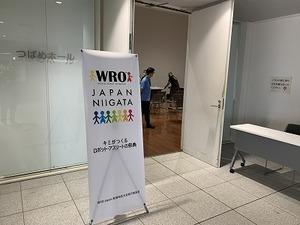 WRO新潟地区大会 (2).jpg